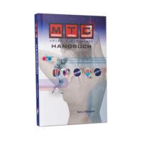 MTC Handbuch + DVD (Duits)